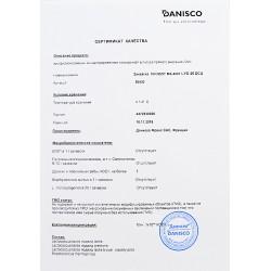 Мезо-термофильная закваска MA 4001 / MA 4002 (5 DCU)